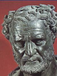 Democritus images